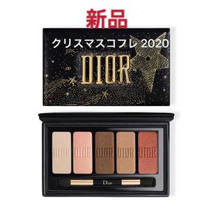Dior - ディオール クリスマスコフレ 2020 第一弾限定