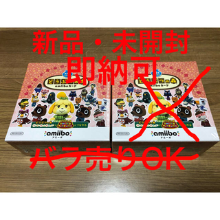 Nintendo Switch - どうぶつの森 Amiiboカード 第4弾 2BOX