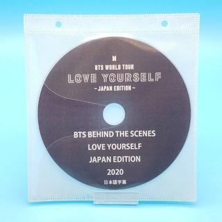 防弾少年団(BTS) - 最新作🎶BTS♥️バンタン♥WORLD TOUR LOVE YOURSELF♥