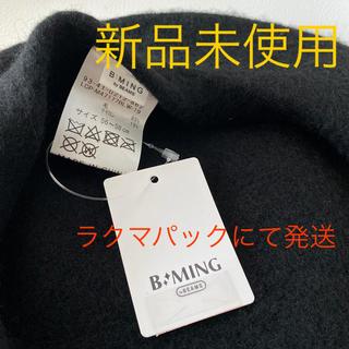 ビームス(BEAMS)のビームス ベレー帽(ハンチング/ベレー帽)