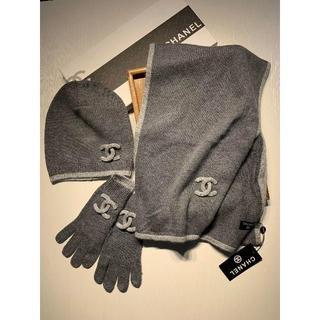 CHANELシャネル手袋、ニット帽子、スカーフ3セット
