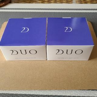 DUO クレンジングバームホワイト 2個