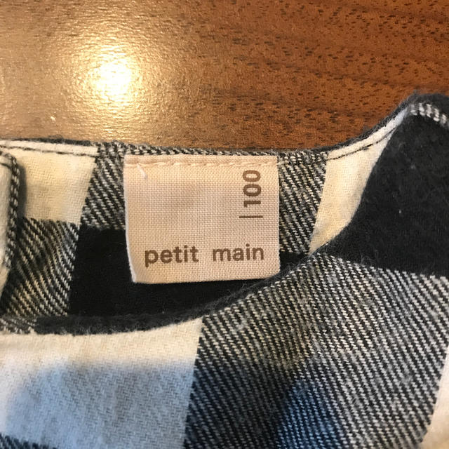 petit main(プティマイン)のプティマイン♡チュニック♡100 キッズ/ベビー/マタニティのキッズ服女の子用(90cm~)(ブラウス)の商品写真