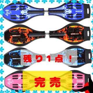 ☆スポーツの秋☆ エスボード  スケートボード ジェイボード(ボード)