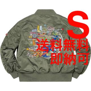 シュプリーム(Supreme)のSupreme Goobe MA-1 Jacket S(フライトジャケット)
