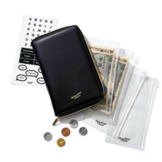 ドゥーズィエムクラス(DEUXIEME CLASSE)のオトナミューズ付録(財布)