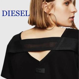 DIESEL - ディーゼル 2WAY ワンピース