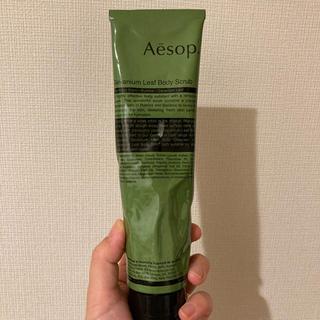 Aesop - Aesop イソップ・ボディスクラブ 15