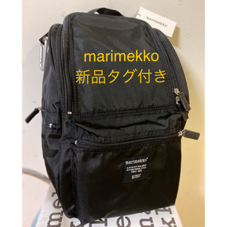 marimekko - マリメッコ リュック バディ  ブラック 新品 未使用 タグ付き