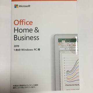 マイクロソフト(Microsoft)のOffice 2019 スピード発送致します。(PC周辺機器)