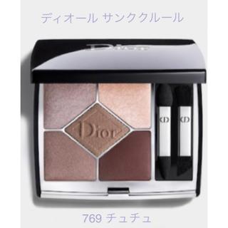 Dior - [新品]ディオール サンククルールクチュール 769 チュチュ