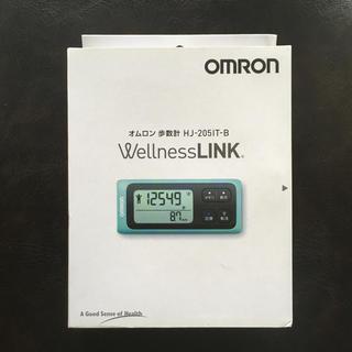 オムロン(OMRON)のオムロン 歩数計 HJ-205IT-B 万歩計 ウェルネスリンク(ウォーキング)