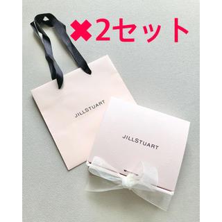 ジルスチュアート(JILLSTUART)のジルスチュアートJILLSTUARTショッパーギフトボックス2セット(ショップ袋)