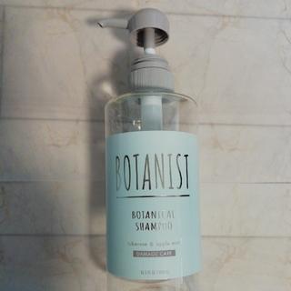 ボタニスト(BOTANIST)のBOTANIST夏限定 シャンプー空容器(シャンプー)