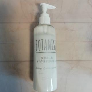 ボタニスト(BOTANIST)のBOTANIST BODYMILK 3回程使用使用 外面アルコール除菌済み(ボディローション/ミルク)