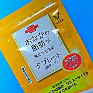 大正製薬 - 【3袋】おなかの脂肪が気になる方のタブレット