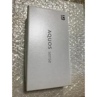 SHARP - UQ mobile AQUOS sense white shv40