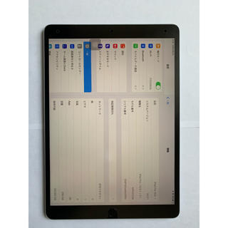 Apple - iPad Pro 10.5インチWifi Cellularモデル256GB