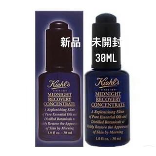 キールズ(Kiehl's)のKIEHL'S SINCE 1851ミッドナイトボタニカル コンセントレート(美容液)
