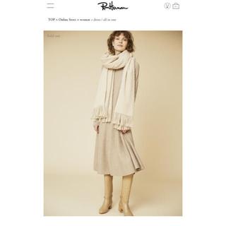 Ron Herman - 新品 Ron Herman  Knit dress