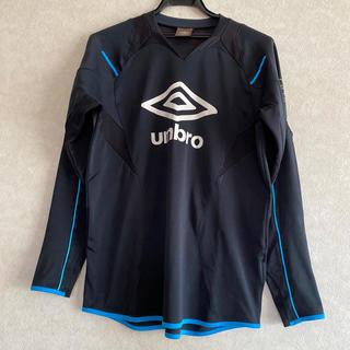 UMBRO - アンブロ トレーニングシャツ