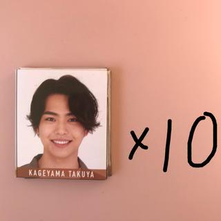ジャニーズジュニア(ジャニーズJr.)の影山拓也 2020 デタカ 10枚(男性アイドル)