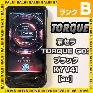 キョウセラ(京セラ)の京セラ TORQUE G03 KYV41 【au】26(スマートフォン本体)