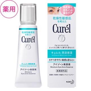 キュレル(Curel)のキュレル アイゾーン美容液 【医薬部外品】(美容液)
