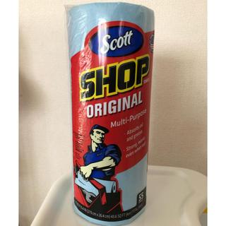 コストコ(コストコ)のコストコ ショップタオル 洗車 掃除(洗車・リペア用品)