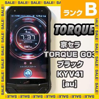 キョウセラ(京セラ)の京セラ TORQUE G03 KYV41 【au】27(スマートフォン本体)