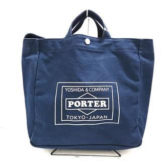 ポーター(PORTER)のポーター トートバッグ - ネイビー(トートバッグ)