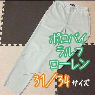 ポロラルフローレン(POLO RALPH LAUREN)のポロバイラルフローレン チノパン ズボン ジーンズ 31/34サイズ XLサイズ(デニム/ジーンズ)