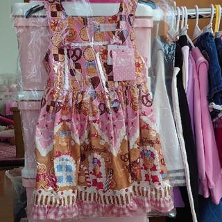 Shirley Temple - シャーリーテンプル お菓子の家