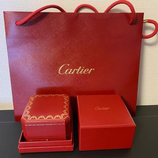カルティエ(Cartier)のカルティエ 指輪 箱 & 袋 (ショップ袋)