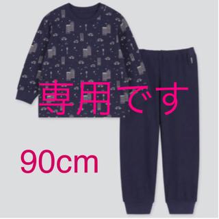 UNIQLO - 【新品未使用】ユニクロ ベビー ダブルフェイスパジャマ 90(クルマ・長袖)