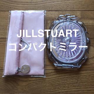 ジルスチュアート(JILLSTUART)のJILL STUART コンパクトミラー(ミラー)