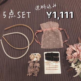 エブリン(evelyn)の【超特価&限定1set】Lattice♡アクセサリー 激安おまとめ売りセット(カチューシャ)