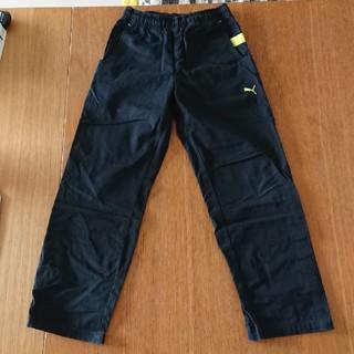 PUMA - PUMA 綿 パンツ 140 黒