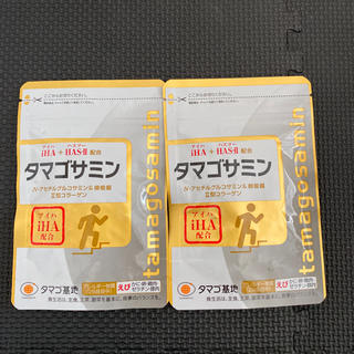 タマゴ基地 タマゴサミン 90粒 2袋