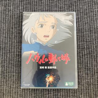 ジブリ - 【ジブリ】ハウルの動く城 DVD