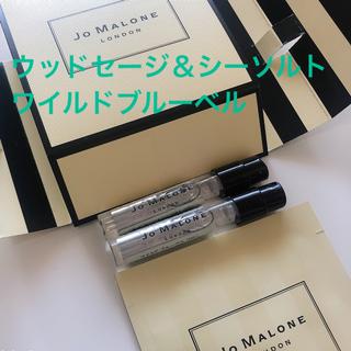 ジョーマローン(Jo Malone)のジョーマローン♡サンプルセット(サンプル/トライアルキット)