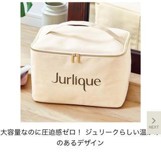 ジュリーク(Jurlique)の&ROSY 12月号特別付録 Jurlique 大容量収納(ポーチ)