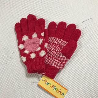 オレンジボンボン(Orange bonbon)の手袋 子供 Sサイズ 未使用 ⭐︎新品⭐︎(手袋)
