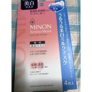 ミノン(MINON)のミノン美白ミルクマスク(パック/フェイスマスク)