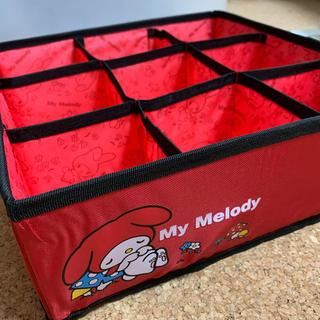 サンリオ - 【新品】マイメロディ セパレートボックス 収納ボックス 仕切り