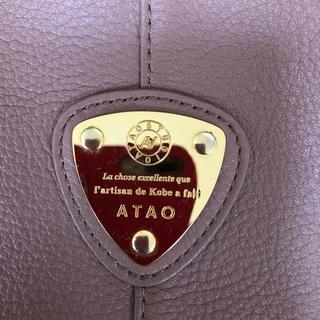 アタオ(ATAO)のアタオ エルヴィ 追加画像(ショルダーバッグ)