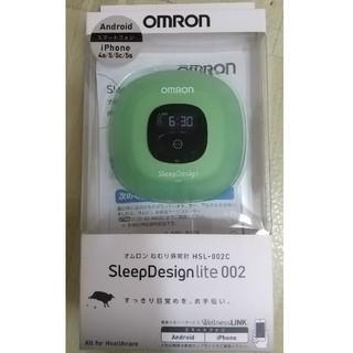 オムロン(OMRON)のオムロン・SleepDesignLite002(その他)