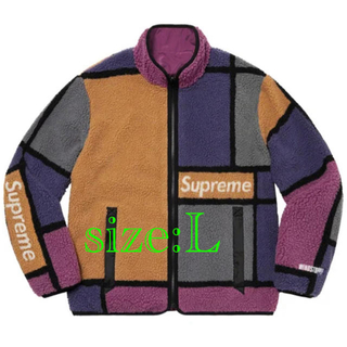 Supreme - L Reversible Colorblocked Fleece Jacket