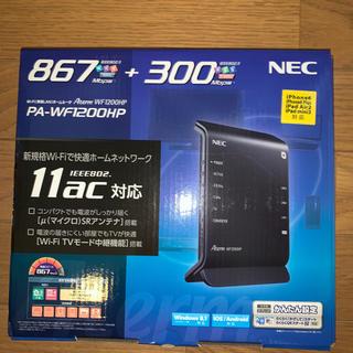 エヌイーシー(NEC)のPA-WF1200HP(PC周辺機器)