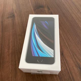 Apple - 【新品未開封】iPhone SE2 (第二世代) White